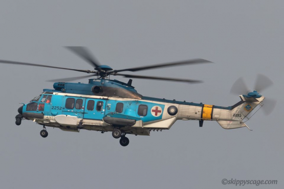 Eurocopter EC 225 (Airbus Helicopters H225) Super Puma Long 1:72