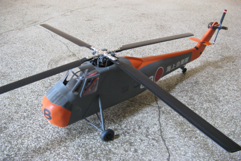 Sikorsky S-58 / H-34G / UH-34D 1:32