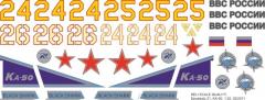 Ka-50 - Rußland - Decal 21 - 1:24